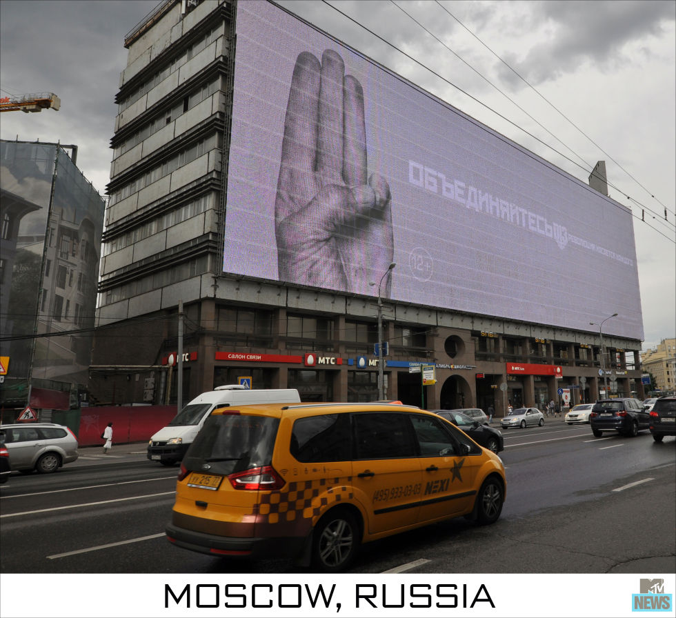 MOSCOW-RUSSIA-mtv-1434567521